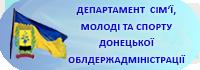 ДСМіС