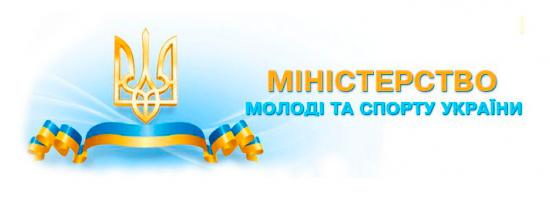 МинМолСп